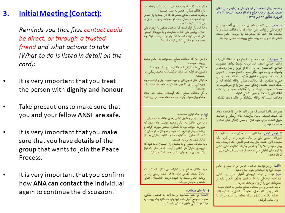 Initial Meeting (Contact):