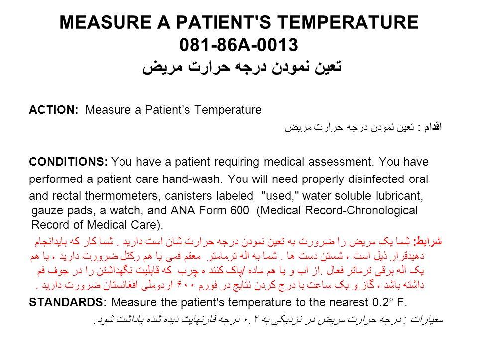 MEASURE A PATIENT S TEMPERATURE 081-86A-0013 تعین نمودن درجه حرارت مریض
