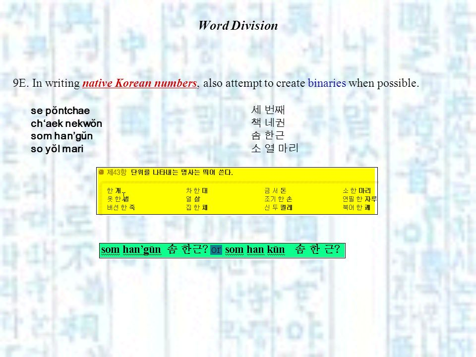 Word Division 9E. In writing native Korean numbers, also attempt to create binaries when possible. se pŏntchae 세 번째.