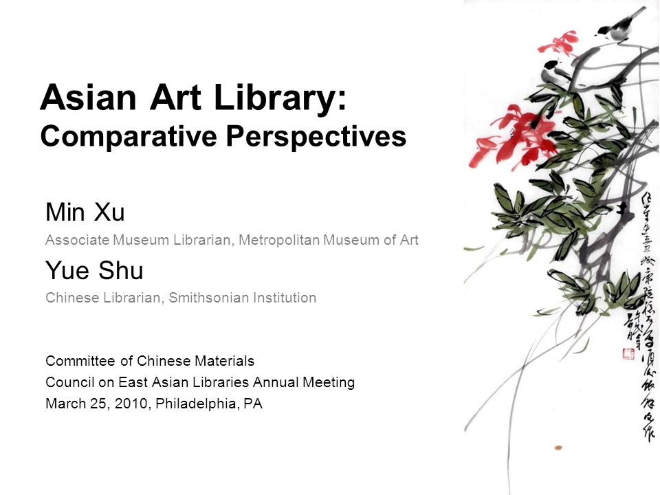 Asian Art Library: Comparative Perspectives