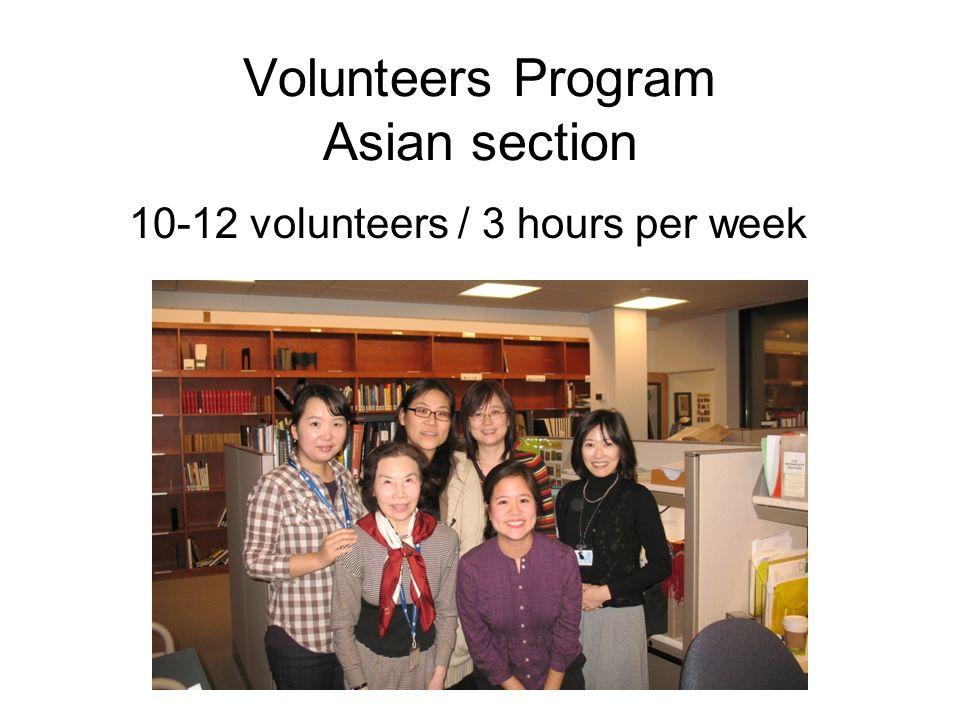 Volunteers Program Asian section