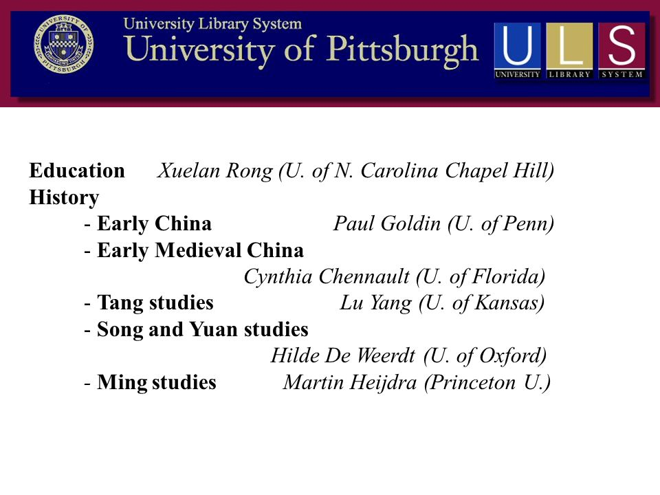 Education Xuelan Rong (U. of N. Carolina Chapel Hill)