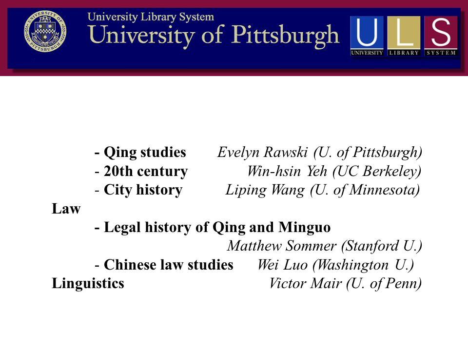 - Qing studies Evelyn Rawski (U
