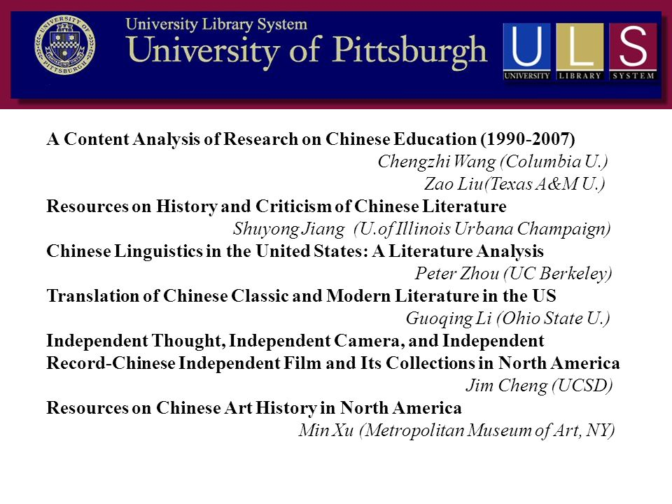 A Content Analysis of Research on Chinese Education (1990-2007) Chengzhi Wang (Columbia U.)