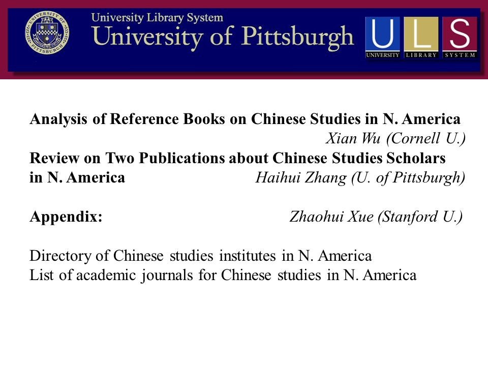 Analysis of Reference Books on Chinese Studies in N