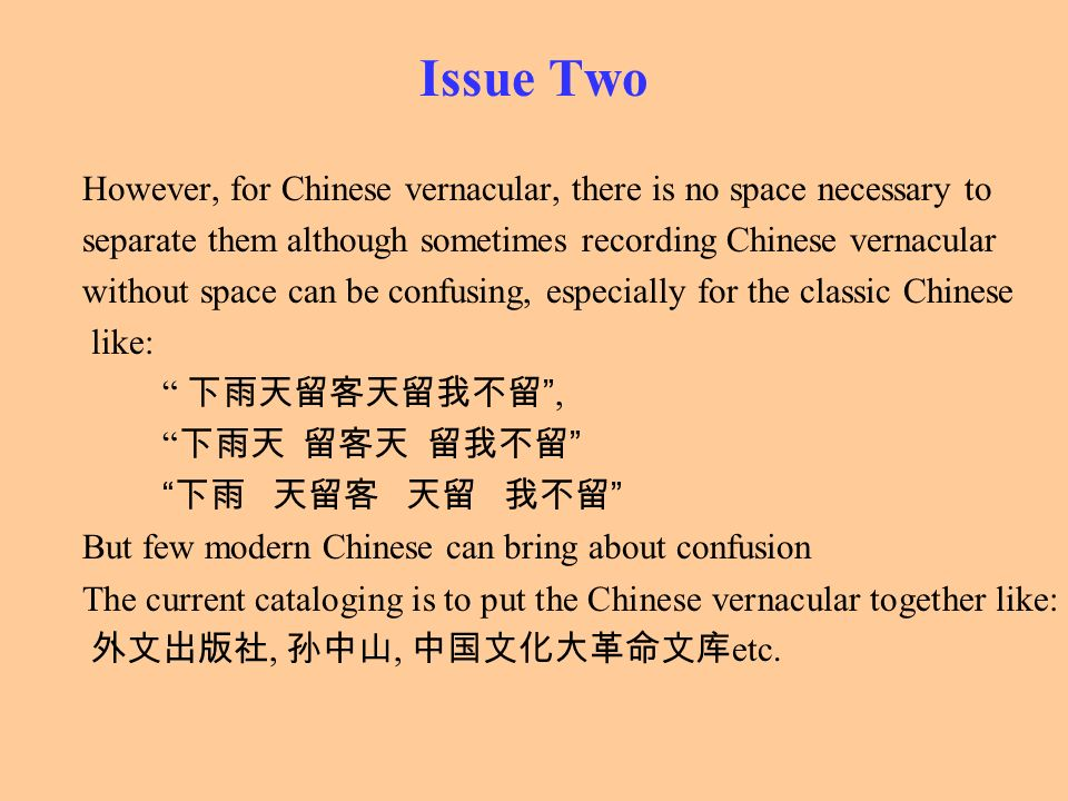 Issue Two However, for Chinese vernacular, there is no space necessary to. separate them although sometimes recording Chinese vernacular.