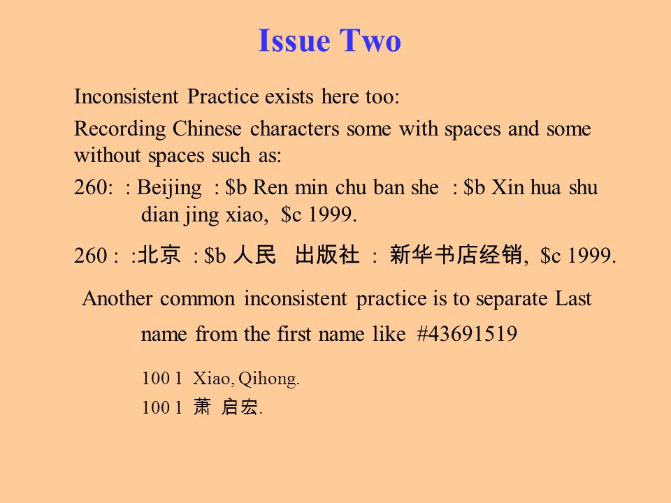 Issue Two Inconsistent Practice exists here too: Recording Chinese characters some with spaces and some without spaces such as: