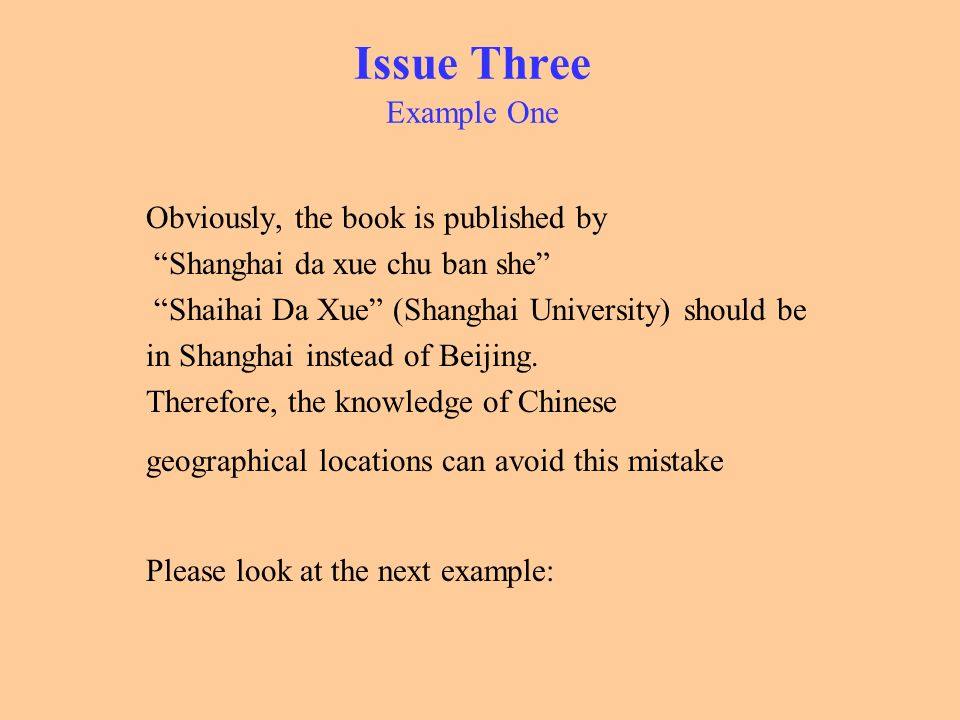 Issue Three Example One