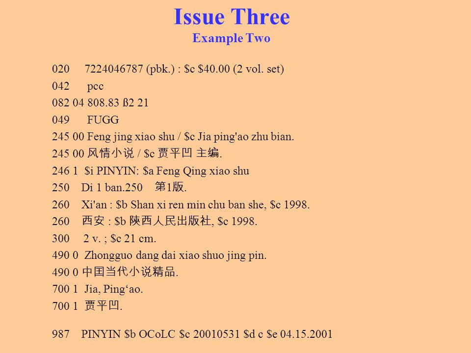 Issue Three Example Two