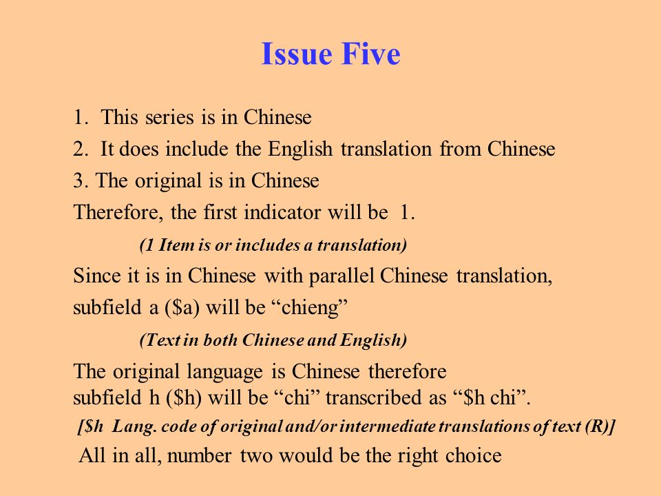 Issue Five 1. This series is in Chinese