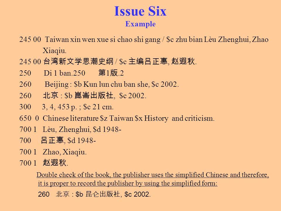 Issue Six Example 245 00 Taiwan xin wen xue si chao shi gang / $c zhu bian Lèu Zhenghui, Zhao. Xiaqiu.