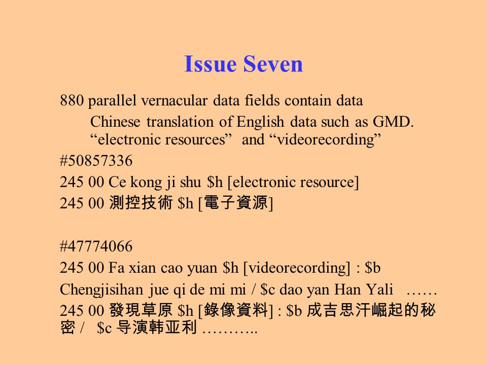 Issue Seven 880 parallel vernacular data fields contain data