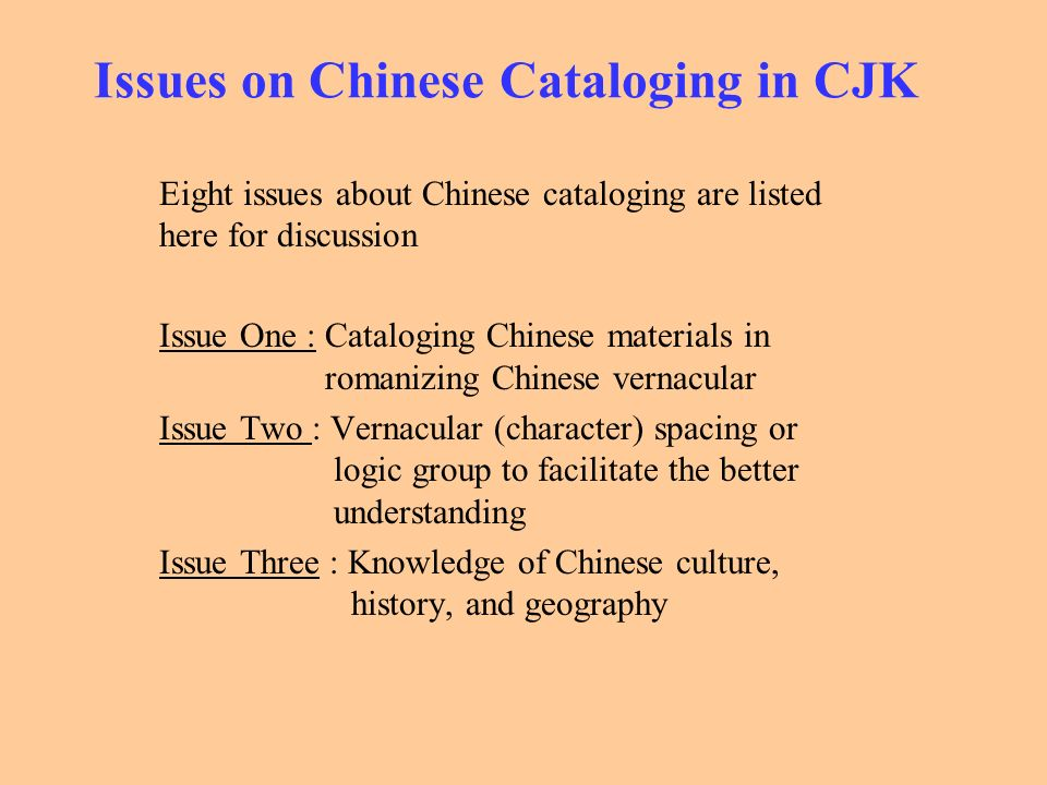 Issues on Chinese Cataloging in CJK