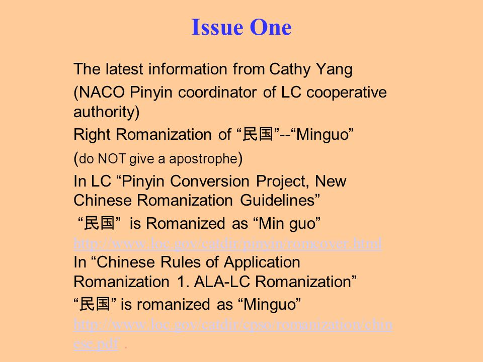 Issue One The latest information from Cathy Yang