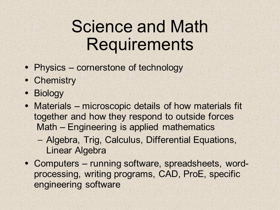 Science and Math Requirements