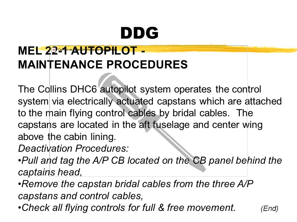 DDG MEL 22-1 AUTOPILOT - MAINTENANCE PROCEDURES