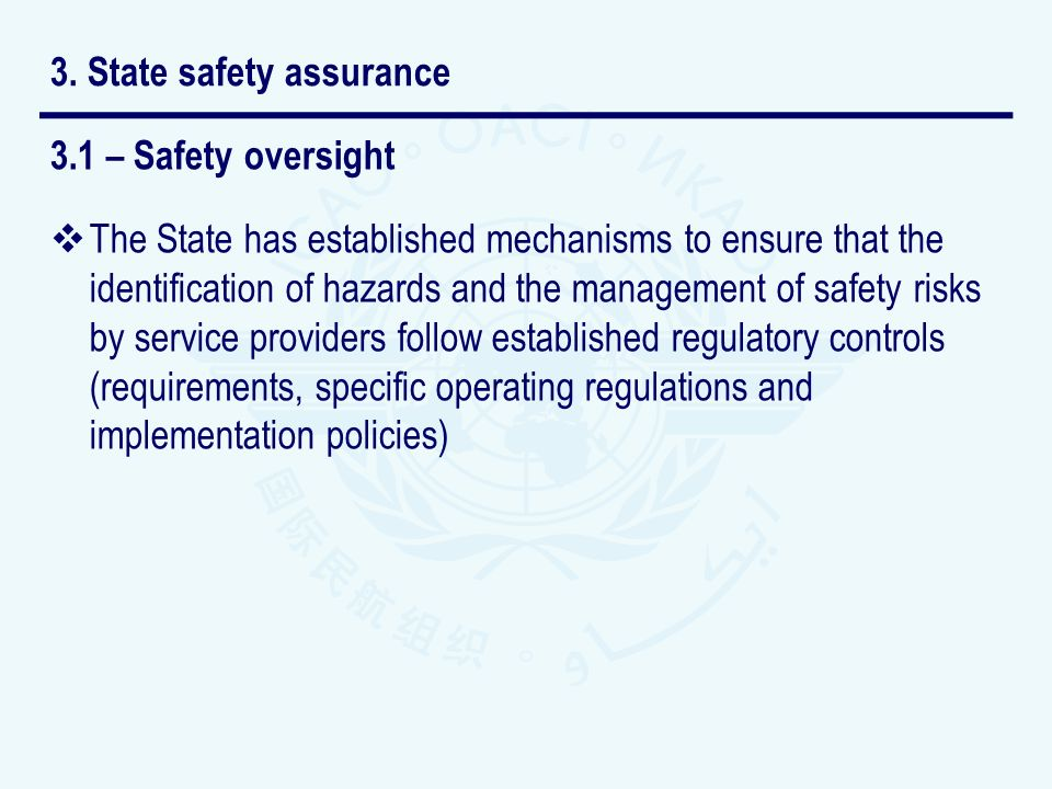 3. State safety assurance