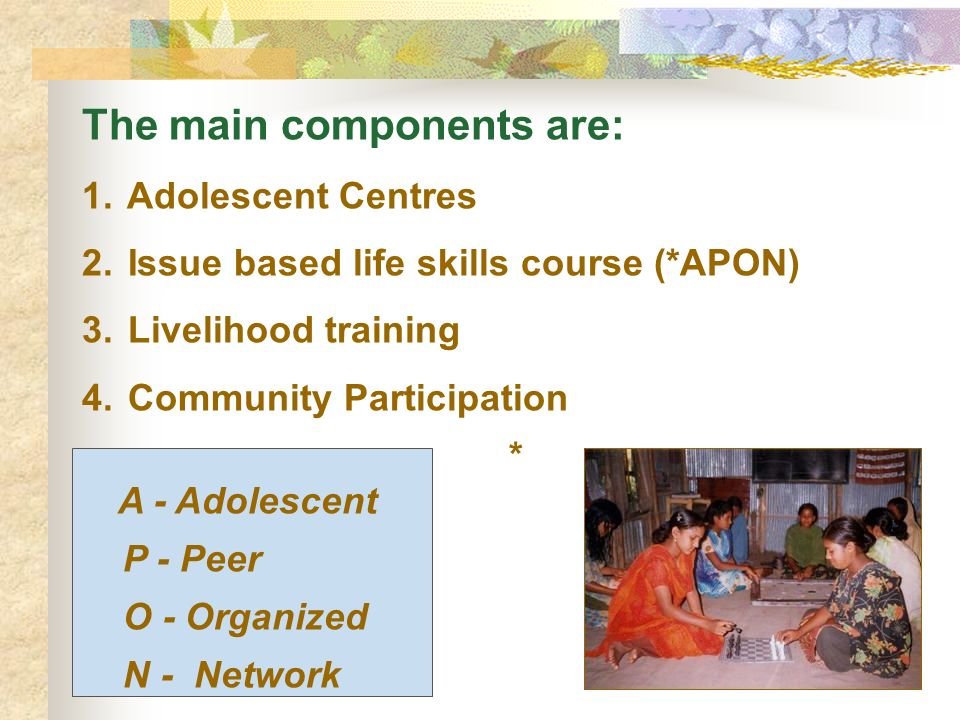 The main components are: