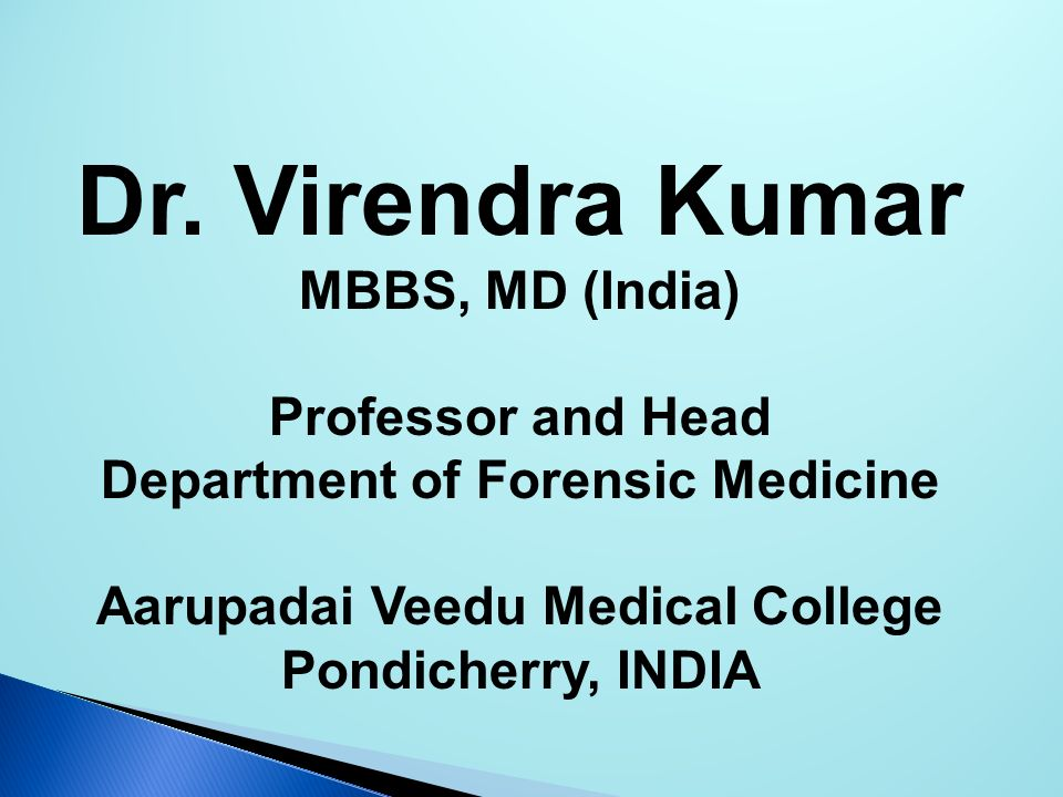 Department of Forensic Medicine Aarupadai Veedu Medical College