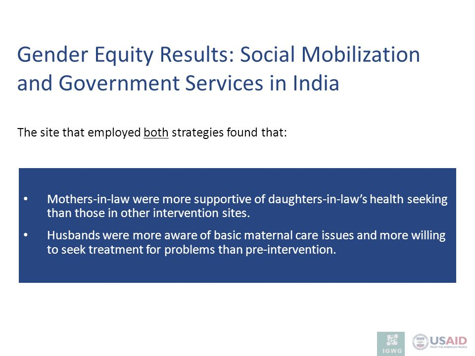 Gender Equity Results: Social Mobilization and Government Services in India