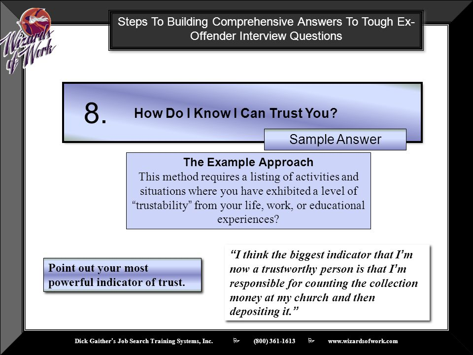 8. How Do I Know I Can Trust You Sample Answer