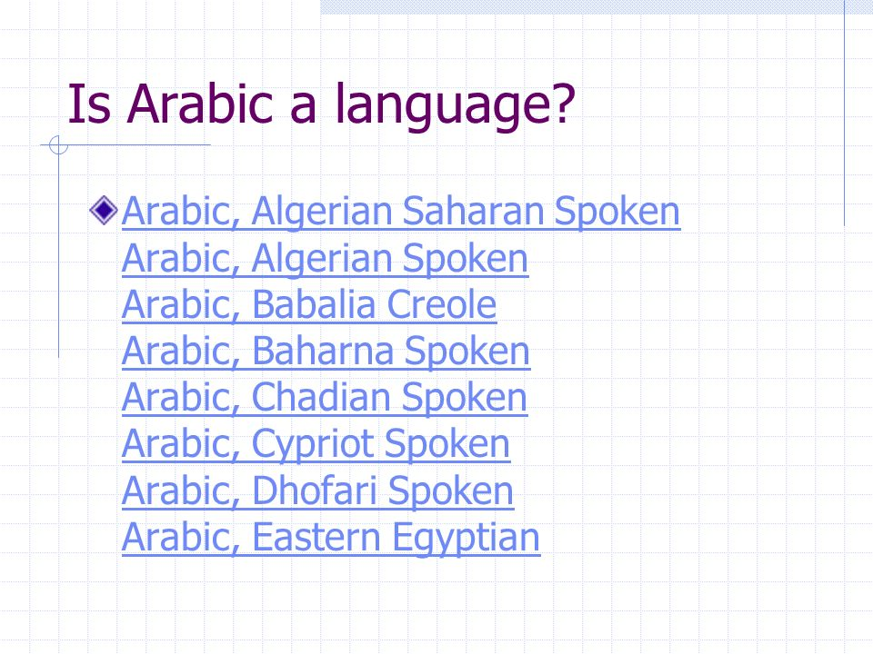 Is Arabic a language
