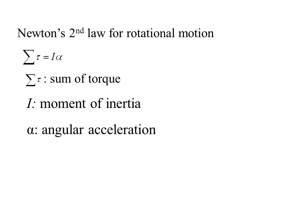 α: angular acceleration