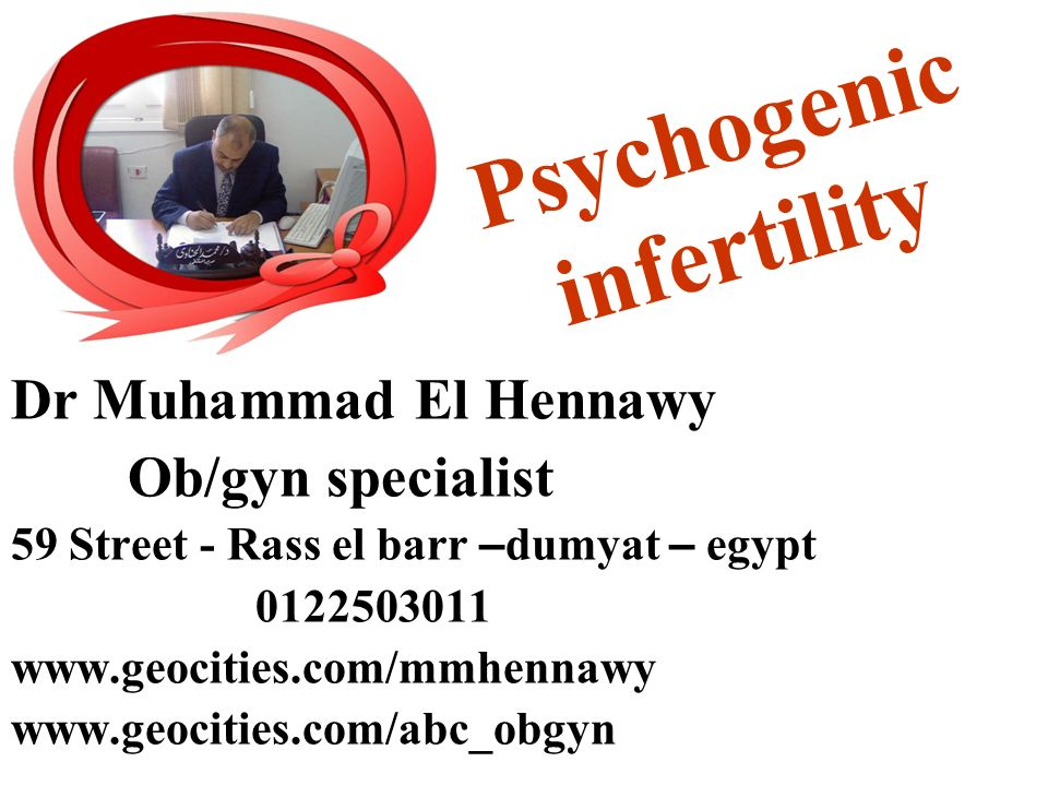 Psychogenic infertility