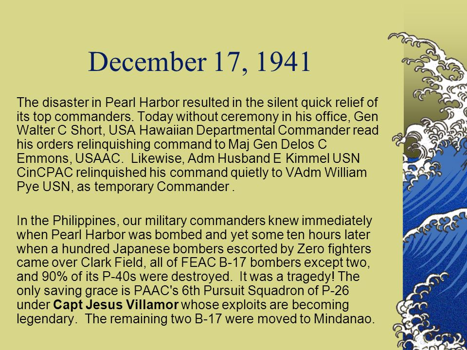 December 17, 1941