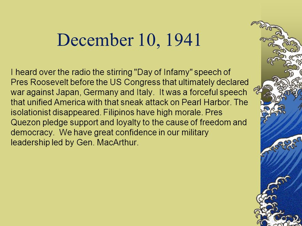December 10, 1941