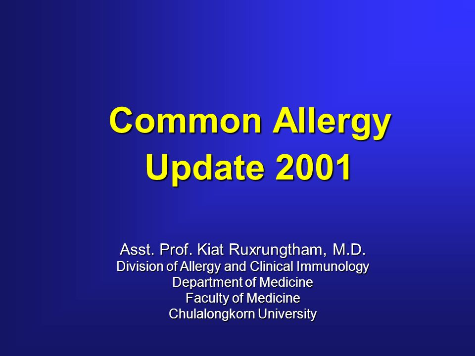 Common Allergy Update 2001