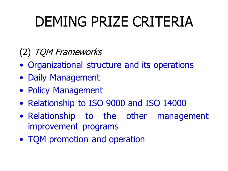 DEMING PRIZE CRITERIA (2) TQM Frameworks