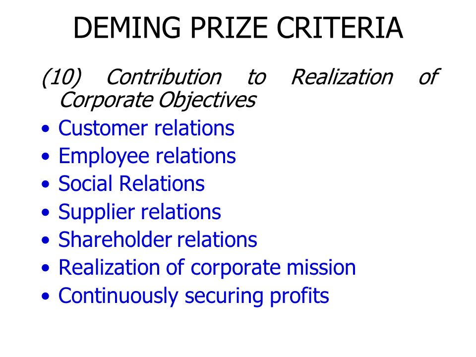 DEMING PRIZE CRITERIA (10) Contribution to Realization of Corporate Objectives. Customer relations.