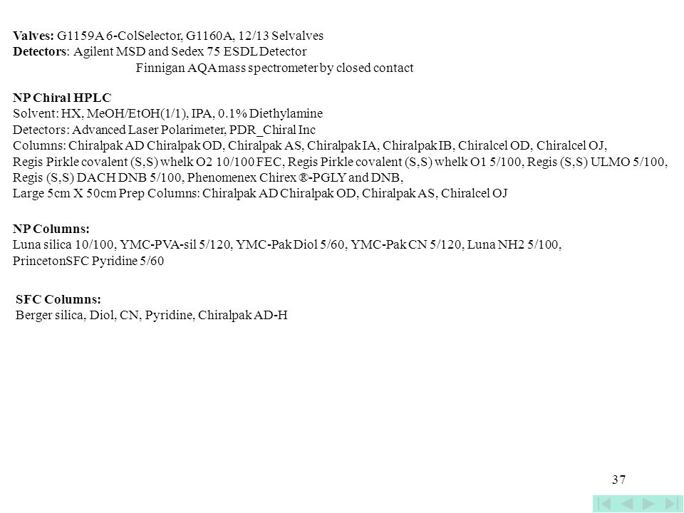 Valves: G1159A 6-ColSelector, G1160A, 12/13 Selvalves