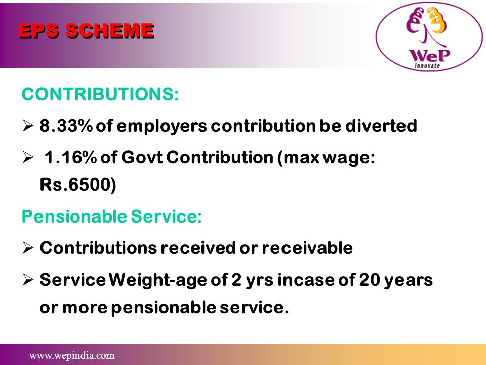 EPS SCHEME CONTRIBUTIONS: 8.33% of employers contribution be diverted