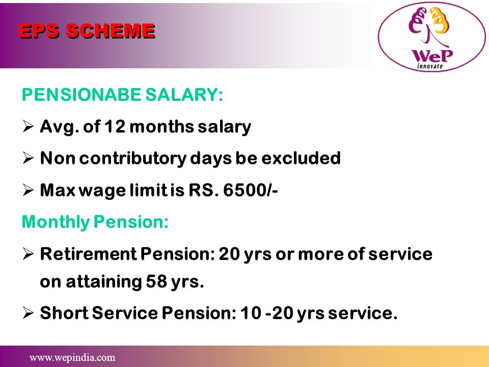 EPS SCHEME PENSIONABE SALARY: Avg. of 12 months salary