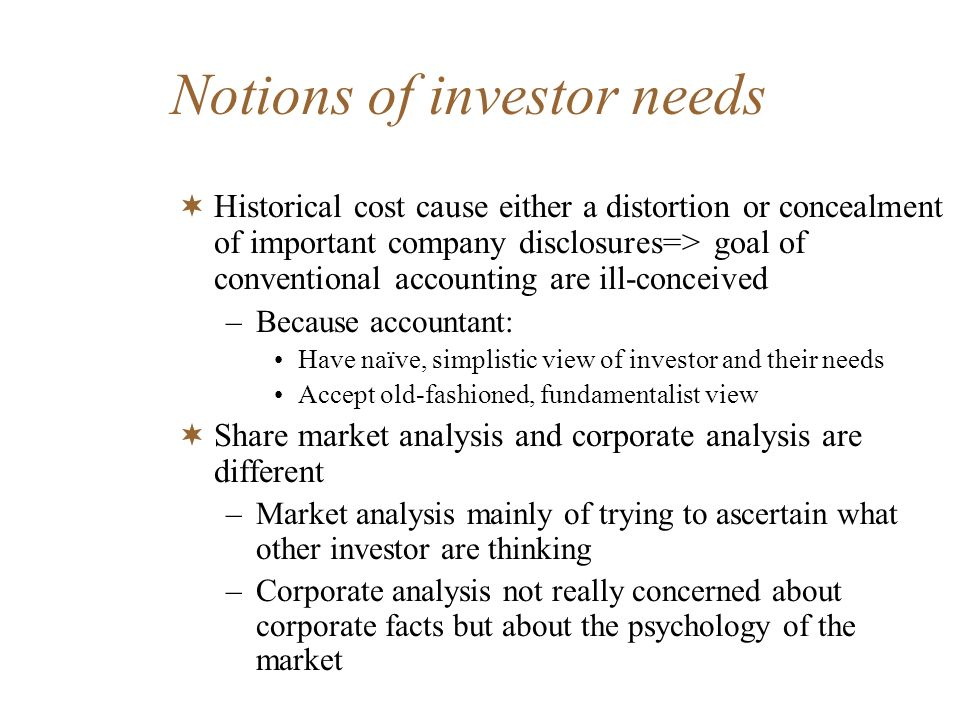 Notions of investor needs