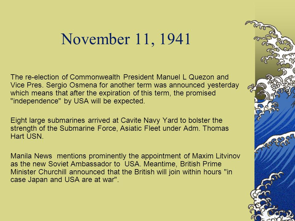 November 11, 1941
