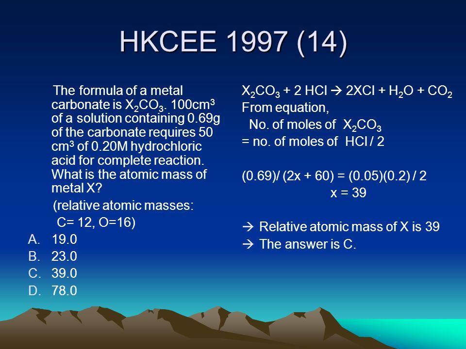HKCEE 1997 (14)