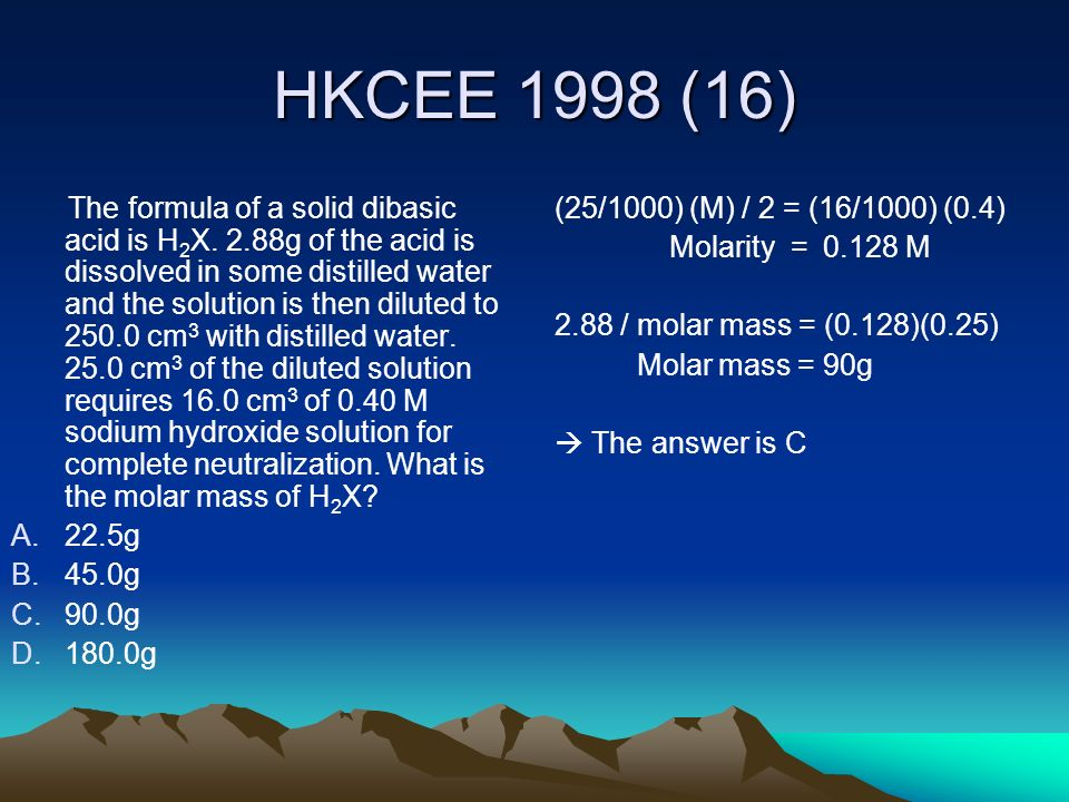 HKCEE 1998 (16)