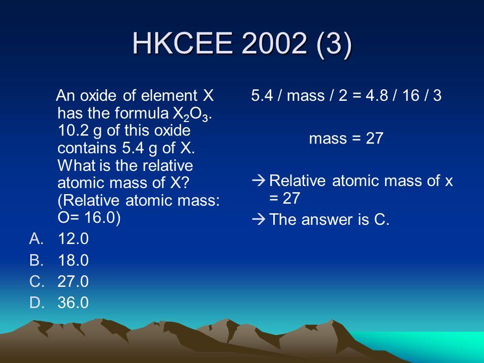 HKCEE 2002 (3)