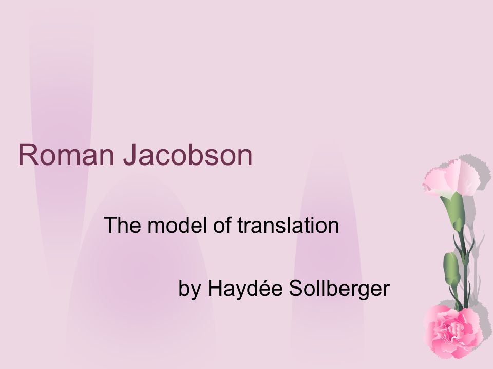 The model of translation by Haydée Sollberger