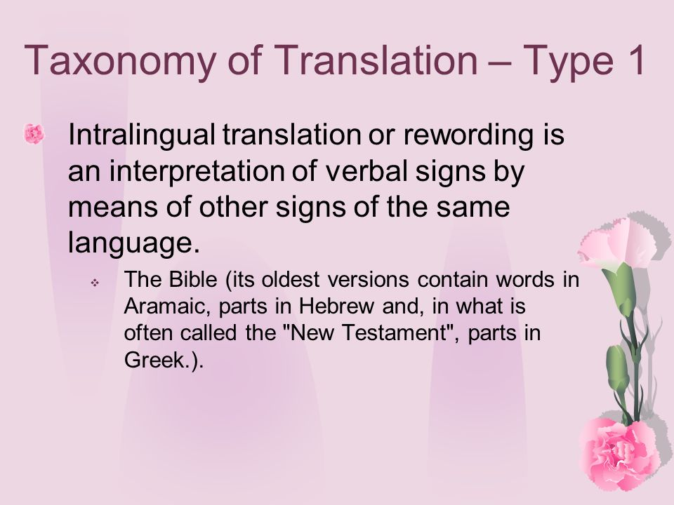 Taxonomy of Translation – Type 1