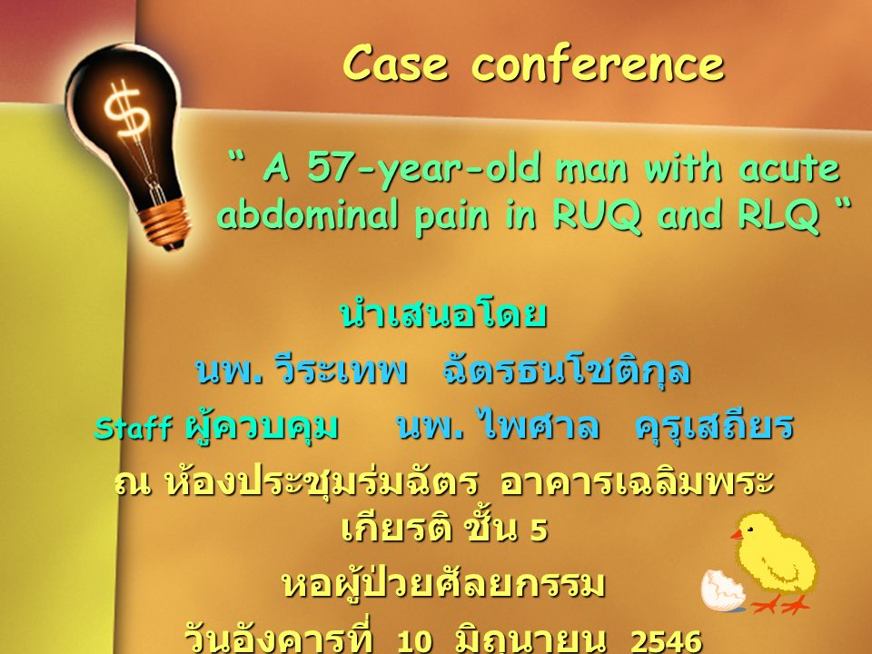 Case conference A 57-year-old man with acute abdominal pain in RUQ and RLQ