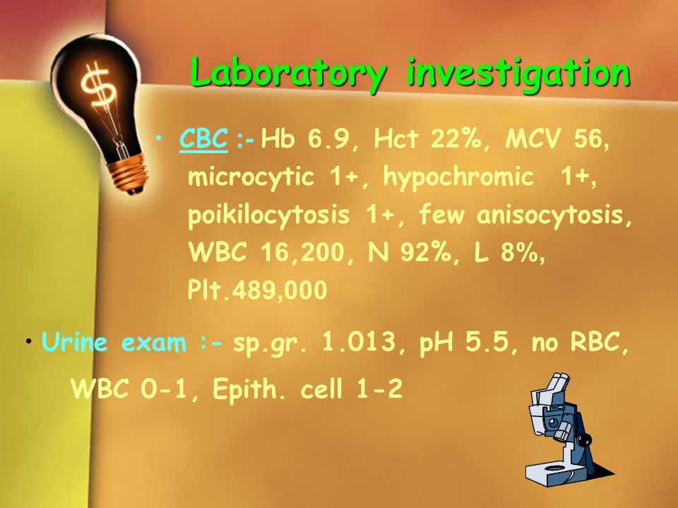 Laboratory investigation