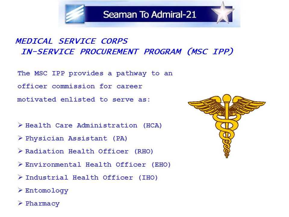 IN-SERVICE PROCUREMENT PROGRAM (MSC IPP)