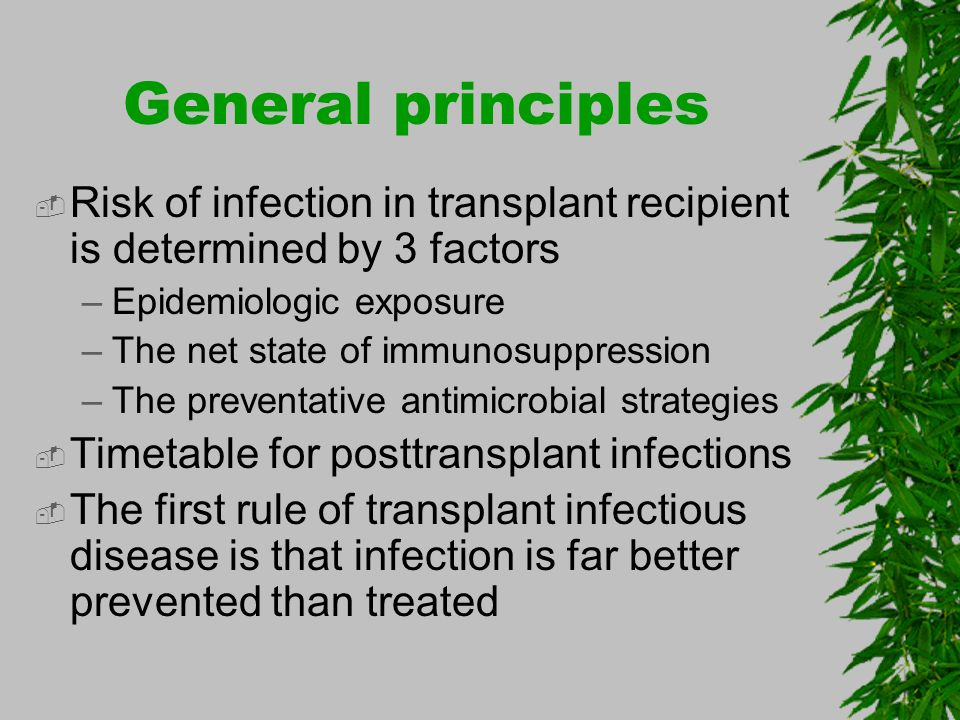 General principles Risk of infection in transplant recipient is determined by 3 factors. Epidemiologic exposure.