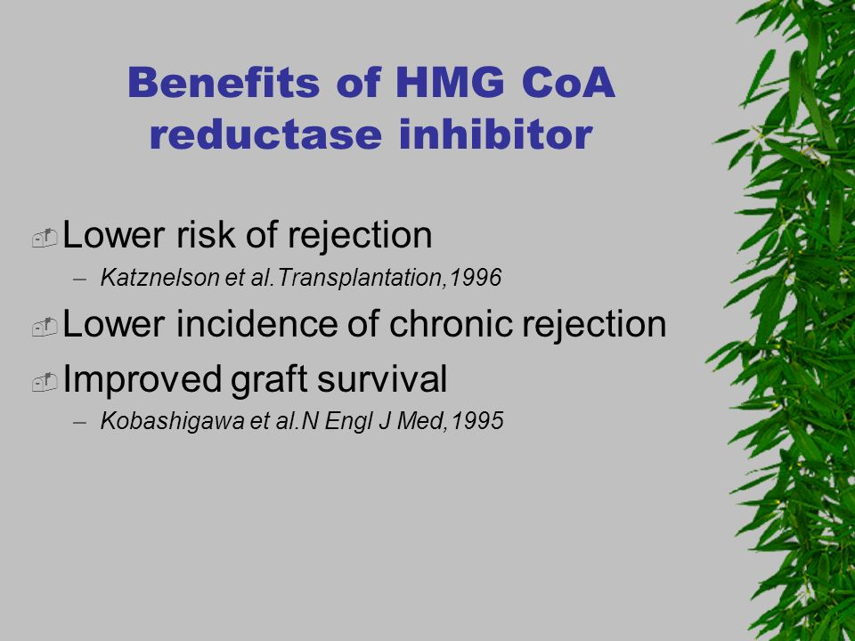Benefits of HMG CoA reductase inhibitor