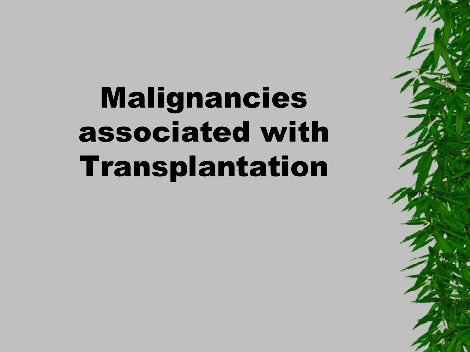 Malignancies associated with Transplantation