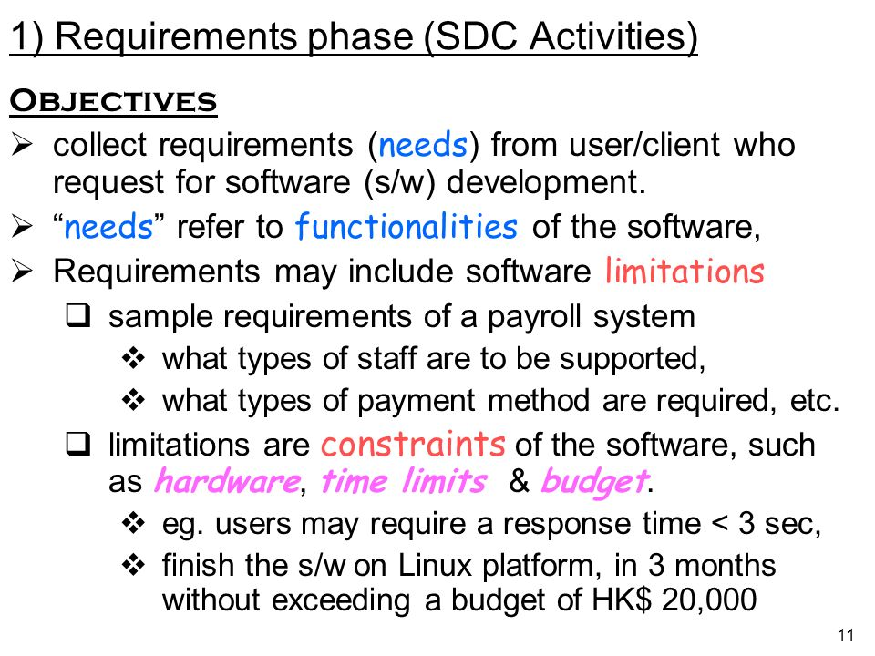1) Requirements phase (SDC Activities)